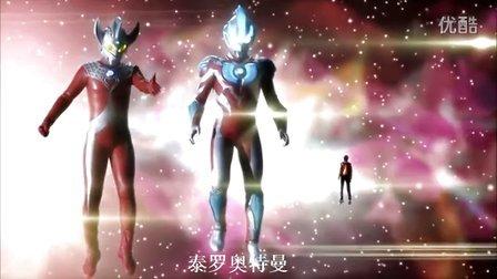 [星光璀璨之时 制作]泰罗奥特曼战斗MV-主题曲《ウルトラマンタロウ》【星光璀璨之时制作】