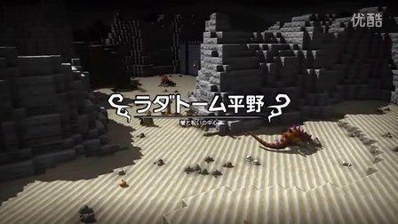 #85【勇者斗恶龙:建造者】大仓库-在死亡的大地做出大仓库