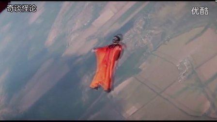 《奇谈怪论》2  惊爆!!会飞的人