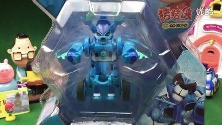 猪猪侠之五灵守卫者 冰封鹿 玩具拆箱 变形玩具 超级飞侠 海底小纵队 变形警车珀利 铁拳虎