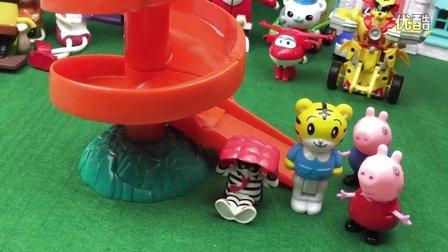 麦当劳玩具 滑滑梯 小猪佩奇 乔治 巧虎玩滑滑梯 过家家玩具 猪猪侠之五灵守卫者 面包超人