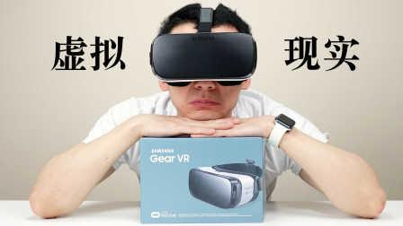 Samsung Gear VR 拆封,未来的虚拟现实世界,你怎么看?