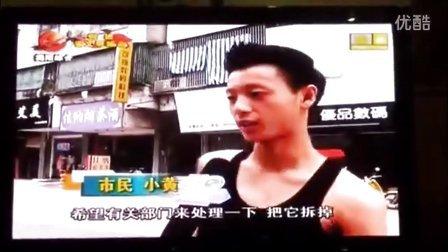 黄思杰接受电视台采访