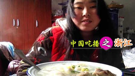 南南之手打糕+小馄饨1134【处女座的吃货】中国吃播,国内吃播,南南投稿吃出个未来·吃饭直播,大吃货爱美食,大胃王,减肥,美食人生,吃饭秀