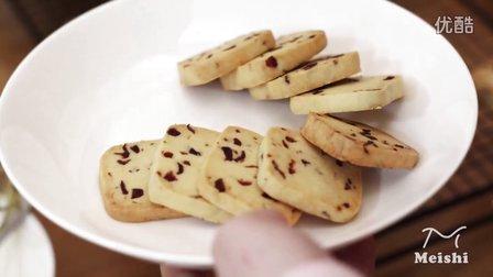 3分钟蔓越莓曲奇饼干制作过程