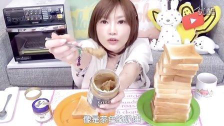 【木下大胃王】知道什么是饼干奶油吗!?!? 吃掉600g! 土司 18片 6336kcal