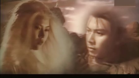 95版白发魔女传《预言》何宝生蔡少芬