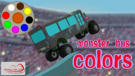 Learn Colors with Monster Truck School Buses - Colours for Kids Baby Toddler
