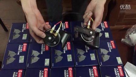 日本进口超响 电装蜗牛喇叭 鸣笛喇叭 高低音喇叭2570 2660试听声音双插 单插 诚奥达车品专卖