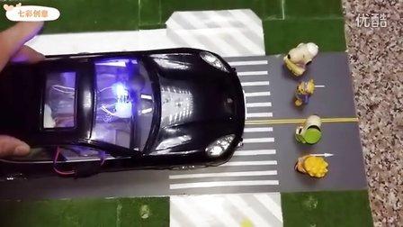 玩具汽车加装 红外可识别车前障碍预警装置后效果展示