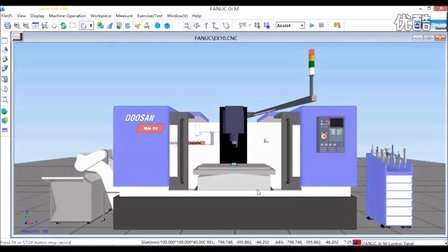 斯沃数控仿真 CAD 模型导入