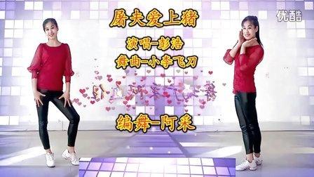 爱贺原创学广场舞歌名菊花爆满山编舞爱贺正反背面动作演唱马博
