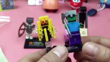 我的世界 minecraft 积木玩具 超级飞侠 大头儿子小头爸爸 面包超人