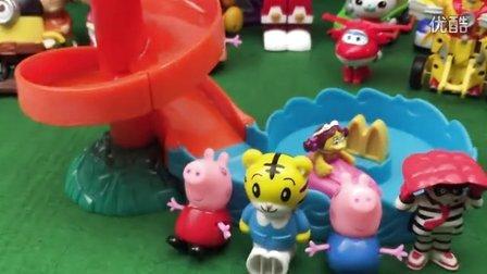 麦当劳玩具 游乐园 滑滑梯 小猪佩奇 乔治 巧虎 猪猪侠