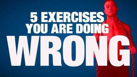 五个常见训练动作错误演示 你是否躺枪了?