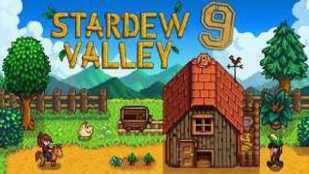 Stardew Valley 星露谷物语【享受吧!! 牧场人生】 Day.9