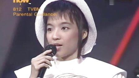 1988勁歌金曲2 陳慧嫻 張國榮 許冠傑 葉倩文 杜德偉 太極
