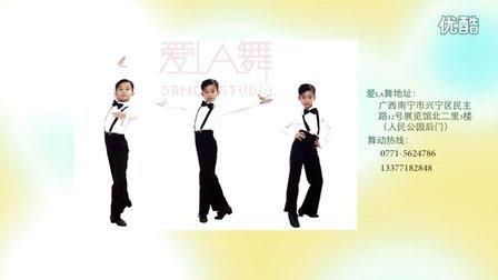 南宁少儿拉丁舞恰恰单人套路(一)【爱LA舞DanceStudio】