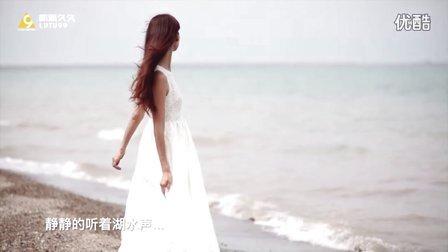 旅途久久 穿越中国7-航拍青海湖(房车旅游纪录片)