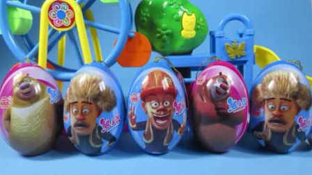菲菲巧克力食玩出奇蛋猪猪侠健达奇趣蛋玩具视频乐高玩具车