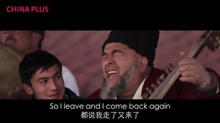 My Chinese Life 我在中国 第35集 刀郎木卡姆