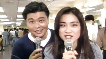 1994勁歌金曲3 劉德華 張學友 郭富城 黎明 王靖雯 鄭秀文 巫啟賢