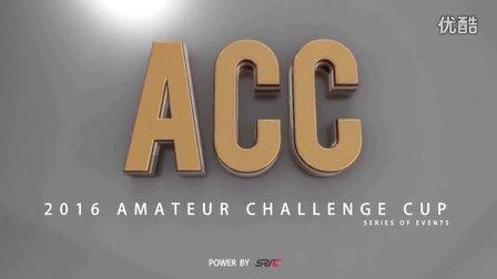 ACC初级新手赛第二站 巴西.Taruma