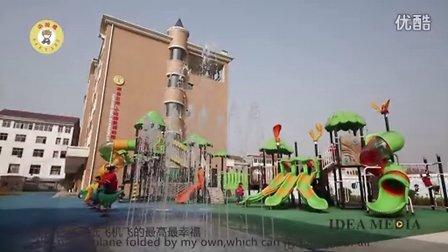 株洲市攸县小哈佛幼儿园官方宣传片摄像视频拍摄活动开业庆典婚礼