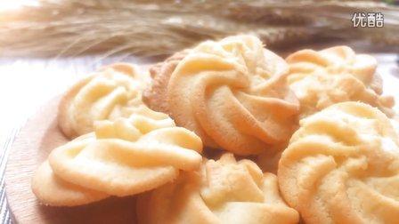 膳小姐 2016 奶油曲奇饼干 30