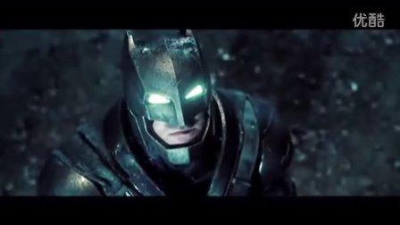 《蝙蝠侠大战超人》蝙超合体基情互撩 燃到尖叫卡几嘛!