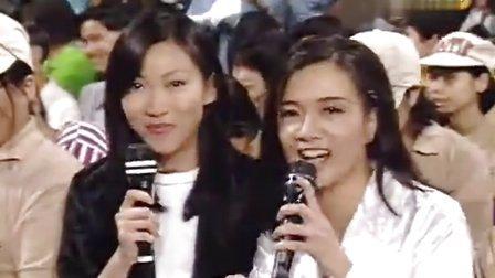 1996勁歌金曲2 周慧敏 王靖雯 陳慧琳 湯寶如