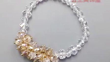 水晶手链 手工DIY饰品 公主美饰屋