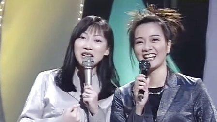 1996勁歌金曲3  郭富城 黎明 鄭秀文 古巨基 鄭伊健 李克勤