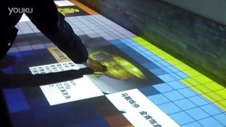 中国黄金博物馆多媒体展项