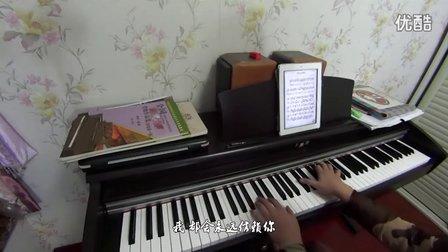 不要忘记我爱你 张碧晨 钢琴_tan8.com