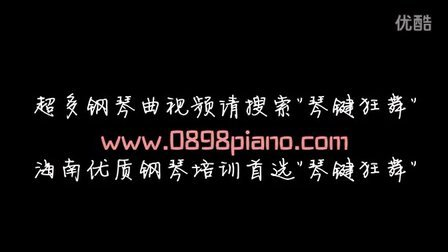 周杰伦婚礼音乐钢琴曲_tan8.com