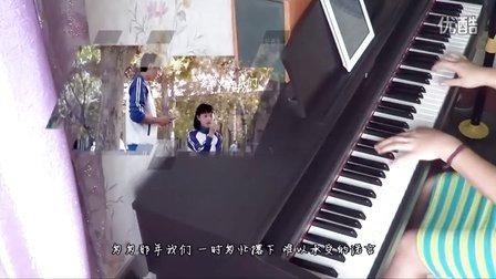 王菲《匆匆那年》钢琴曲_tan8.com