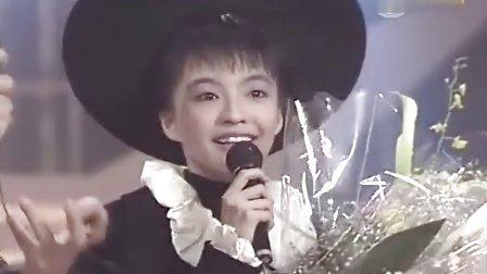 1988勁歌金曲1 陳慧嫻 陳百強 林子祥 甄妮 羅文 黃凱芹