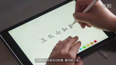 全新 7.9 寸iPad Pro 体验