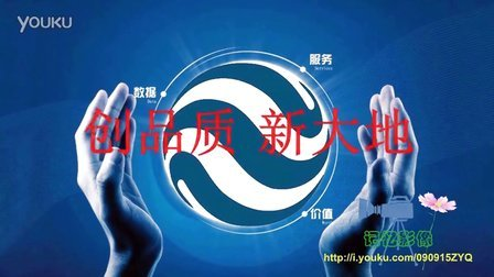 中国大地保险公司阳泉中心支公司·经典十年