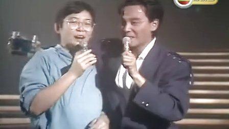1984勁歌金曲3 梅艷芳 陳慧嫻 張國榮 譚詠麟 甄妮 蔡楓華