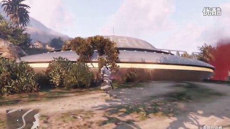 【预言解说】GTA5-爆笑三兄弟1:找到UFO飞碟 军事基地竟然隐藏这么深 老白专业解说 探索外星人究极在何方