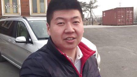 闫闯解读奔驰V260长轴版之一镜到底(7)
