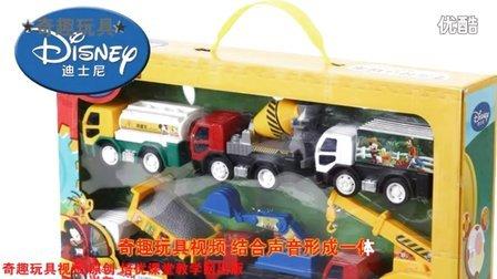 奇趣玩具684 合金工程卡车吊车垃圾车运土车洒水车 汽车模型汽车总动员