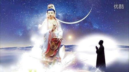 《罗状元醒世歌》大悲咒 佛教音乐歌曲大全100首经典佛歌佛经全文梵唱念诵