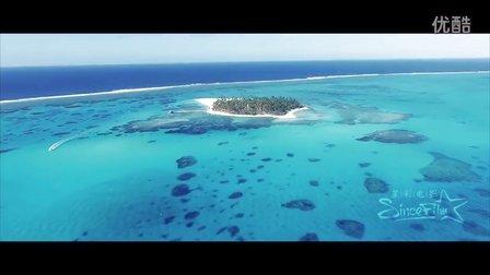 太平洋的天堂之岛—塞班,上帝视角来看看