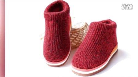 雅馨绣坊手工棉鞋 编织视频第33集 纯色单色拖鞋棉鞋的织法
