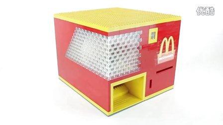 乐高麦当劳芝士汉堡售卖机Lego McDonald's Cheeseburger Machine