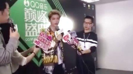 【瘦瘦717】鹿晗出席QQ音乐巅峰盛典采访 (鹿晗EXO前成员)