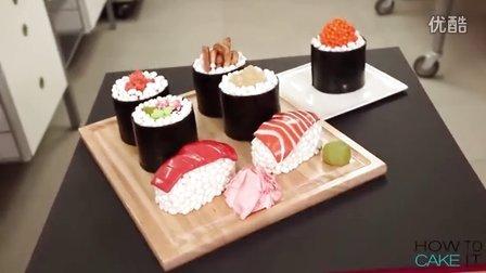【How to cake it】竟然是蛋糕!!寿司蛋糕!--youtube搬运